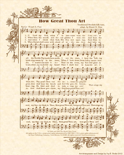 How Great Thou Art - Christian Heritage Hymn, Sheet Music, Vintage Style, Natural Parchment, Sepia Brown Ink, 8x10 art print ready to frame, Vintage Verses