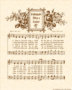 Does Jesus Care - Christian Heritage Hymn, Sheet Music, Vintage Style, Natural Parchment, Sepia Brown Ink, 8x10 art print ready to frame, Vintage Verses